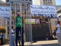 Abolish death penalty #iranelection protest in San Francisco